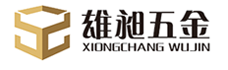 Wuyi Xiongchang Hardware Manufacturing Co.,Ltd